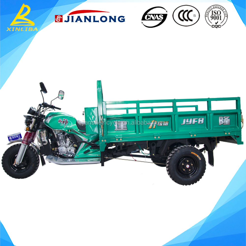 Hot selling heavy load chinese motorcycle tricycle for cargo