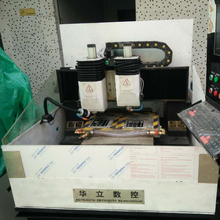 Processing Machine Shenzhen HUALI China Brand CNC Engraving and Milling Machine