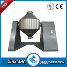 Large Capacity Medical Double Cone Mixer