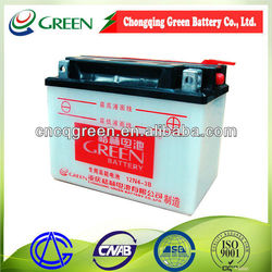 motorcycle batteries yuasa,the motorcycle of kawasaki new ninja,motocicleta 250cc