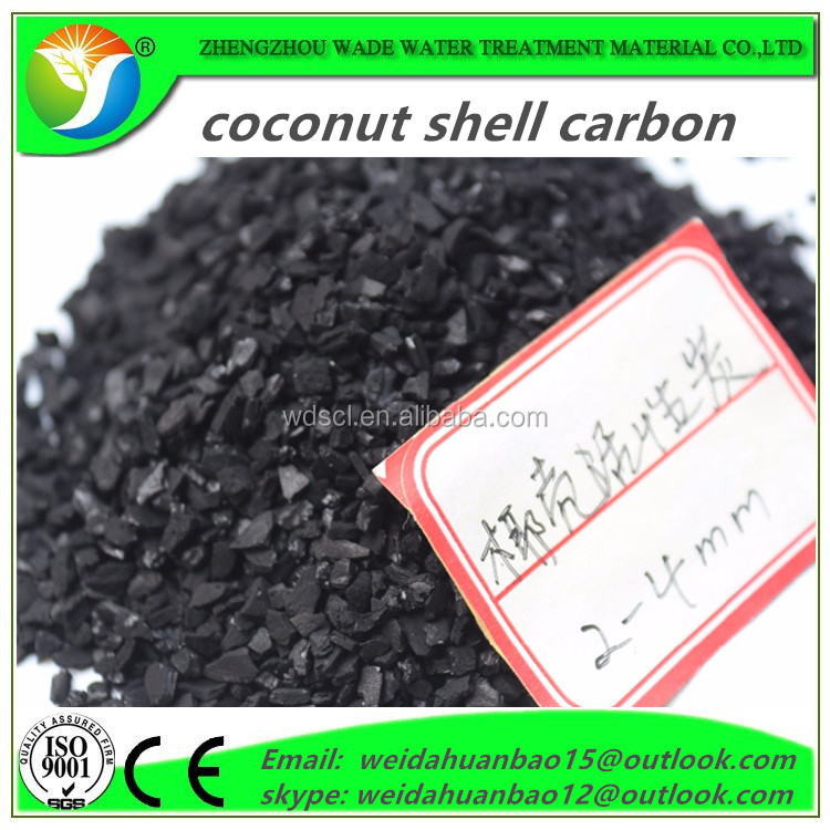 High purity coconut shell activated charcoal for adsorption / granulated carbon for cigarette filter tip price