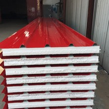 Building roof and EPS sandwich composite steel plate