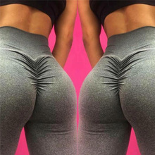 Scrunch Butt 5039 Dry Fit Fitness Sportswear booty scrunch leggings Yoga Wear Yoga Pants Wholesale Custom Woman Running Tights