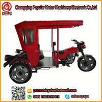 China Made Popular Passenger Transport 300Cc Trike, Four Wheel Motorcycle Price, Bajaj Pulsar 180 Parts