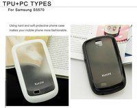 silicone case for samsung s5570 galaxy mini