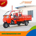 2014 Kamax KA300F New 300cc Cabin Tricycle Cargo