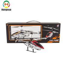 Good quality cheap HX708 kids funny play 2 channel rc helicopter china
