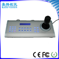 Control keyboard/ Video Collaboration--Digital Auto Video Tracking System