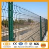 Discount/ best quality/ black welded wire fence mesh panel