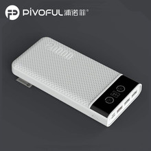 Pivoful qc3.0 external battery