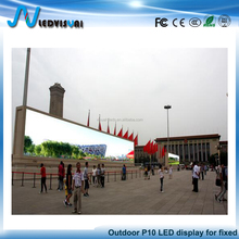 Shenzhen P10 RGB HD Small Full Color English Japanses Free Movies LED TV Display Screen For Outdoor Advertising Play