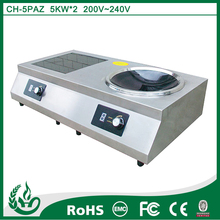 Portable stainless steel induction stove with double burner