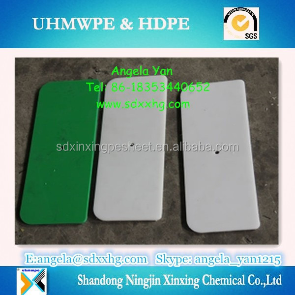 Engineering UHMW PE doctor blade/Plastic UHMW Doctor Blade