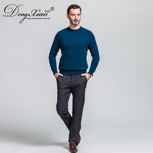 2017 Fashion Oem Service Handmade Knit Cashmere Pullover Sweater Men From Inner Mongolia