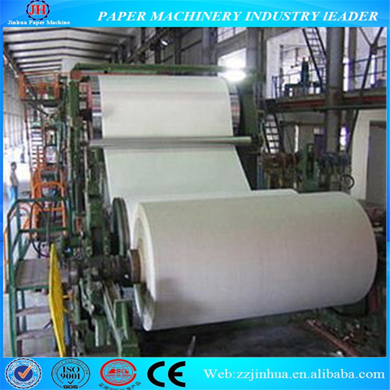 Материал для производства бумаги