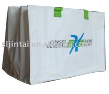 2012 PP woven Cosmetic packing bag