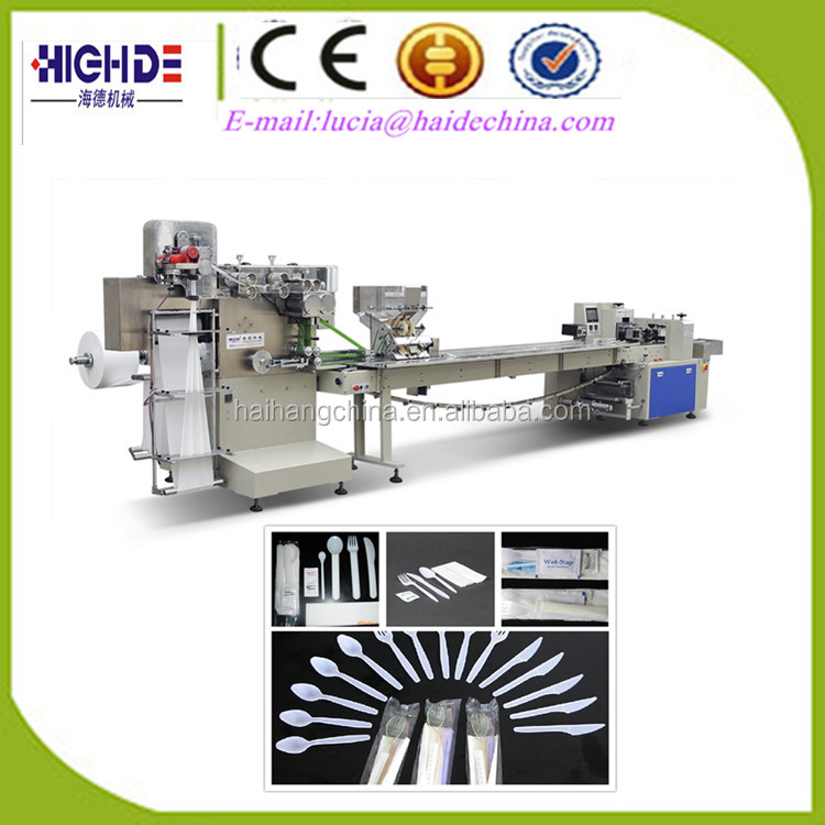 Germany tissue folding and cutting packaging equipment automatic feeding