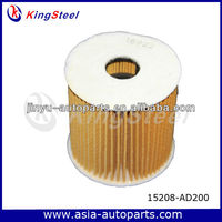 Japanese Car Parts Oil Filter for X-trail 15208-AD200