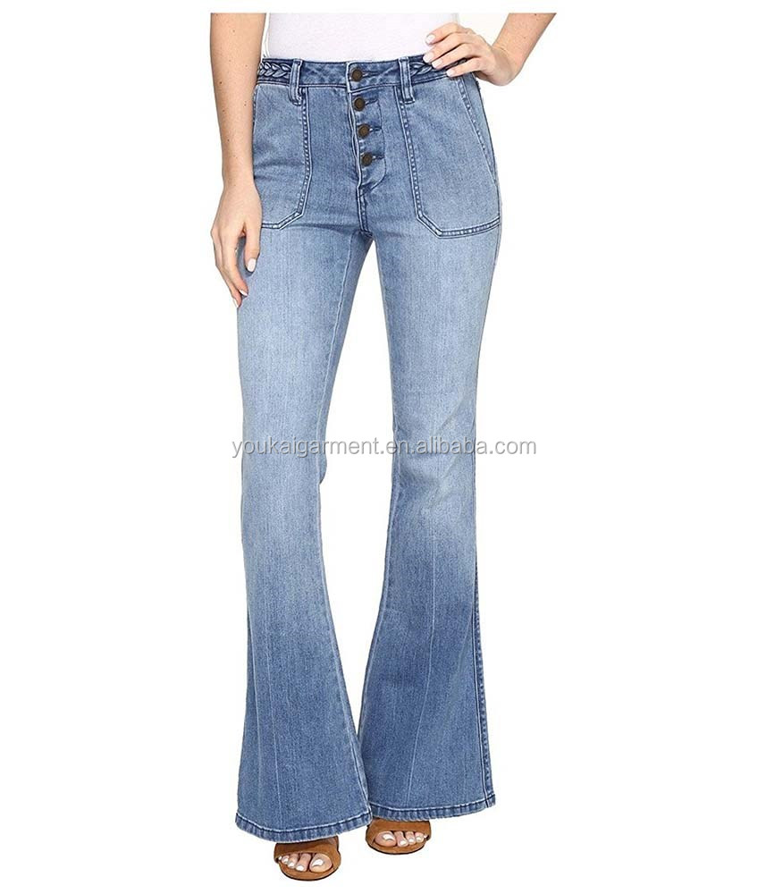 Womens High & Waisted Flared Jeans Ash Blue Denim Jeans