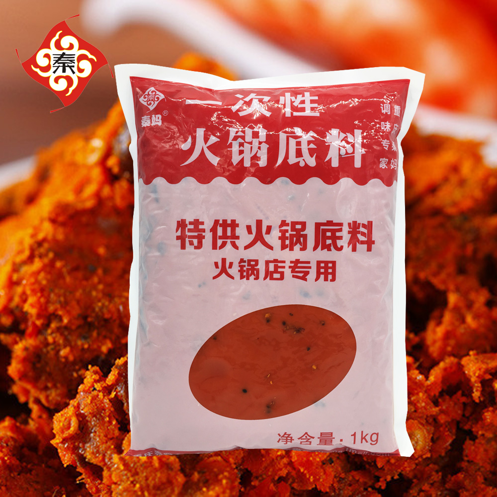 QINMA chongqing hotpot seasoning easy cook seasoning