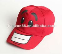 fashion cute cotton children baseball cap
