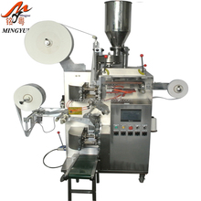 MY-T80 Filter Bag Tea Packing Machine with thread, tag and envelop
