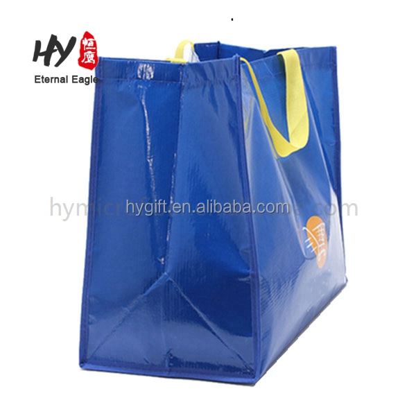 Strong bearing capacity reusable pp woven moving bag