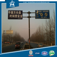 Hot dip galvanized solar powered led signs traffic sign pole