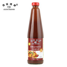 500g Red Extra Hot Chili Sauce
