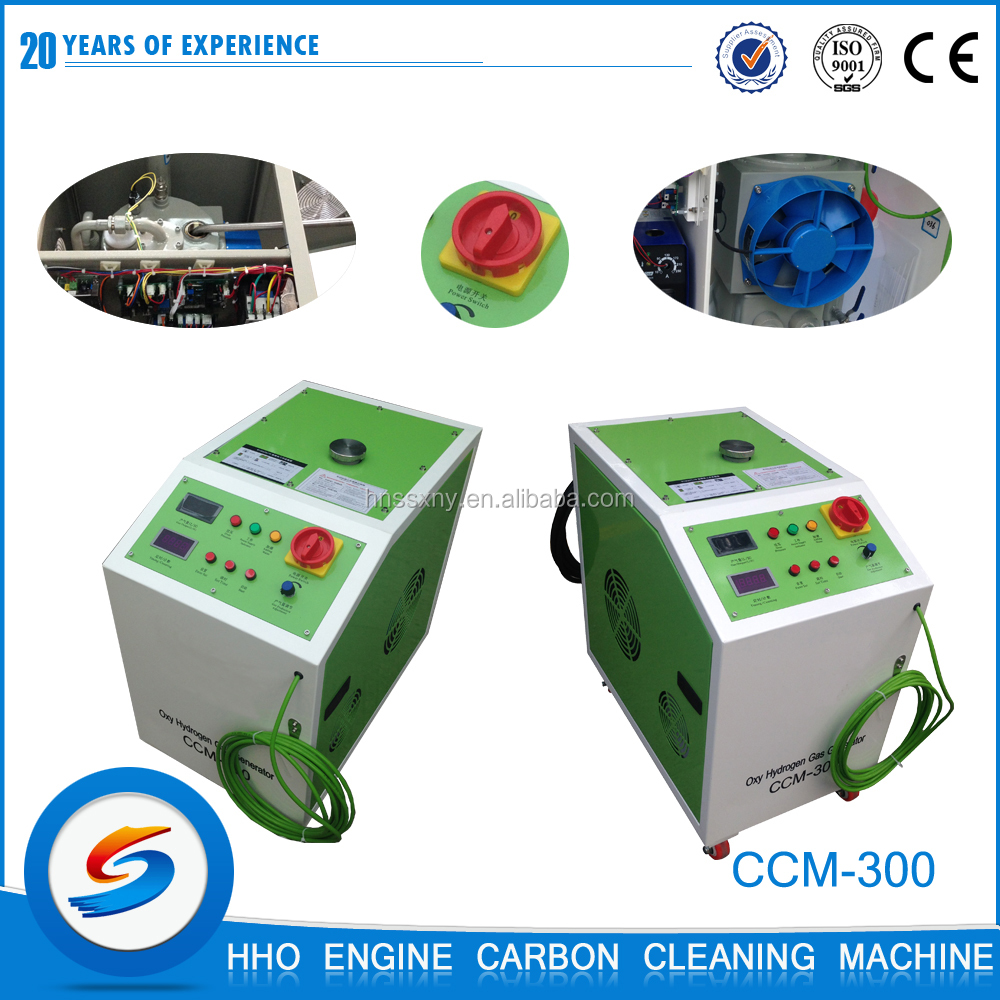 HHO On Sale carbon cleaning equipment for motor an car care service