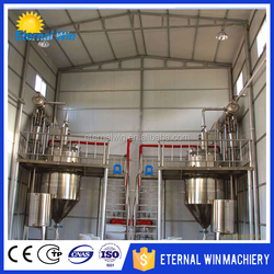 Herbal oil extraction equipment, extraction of herb and plant oils , plant oil extraction machine