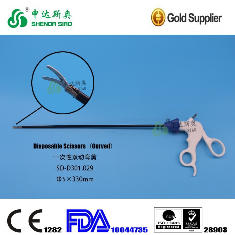 Disposable Laparoscopic Curved Scissors