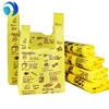 /product-detail/cold-drink-shop-used-plastic-t-shirt-bags-plastic-bag-for-take-away-drink-bag-60396512560.html