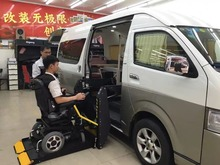 Quality Chinese CE WL-D-880S Hydraulic Wheelchair Lift for Van and Minivan with low price