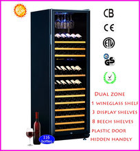 Hot Deal Home Use Wine Display Appliance Wine refrigerated Cabinets USF-168D Dual Temp Zone Wine Chiller with Compressor