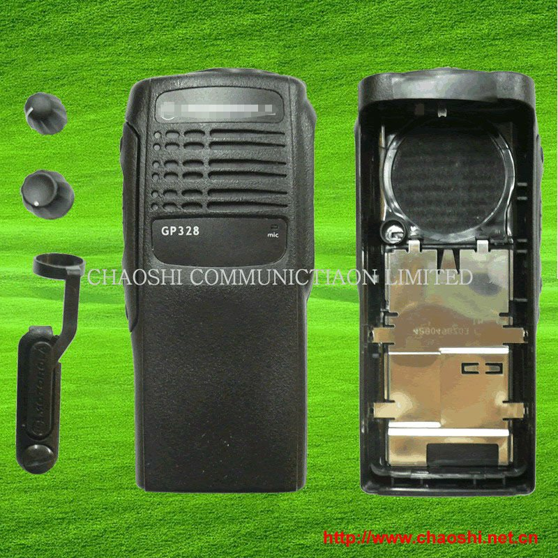 High quality of Housing cover,Front cover For HT750,GP340,PRO5150