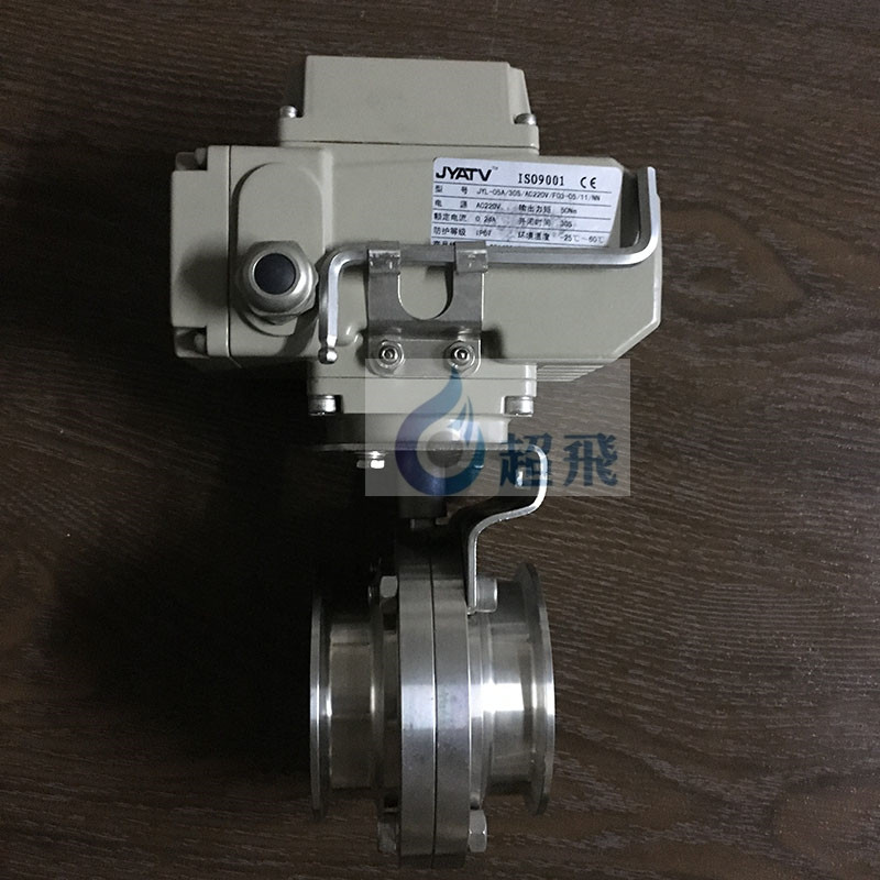 Wenzhou Top quality sanitary electric actuator butterfly valve