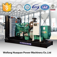 500 kva diesel generator powered by cummins diesel engine for sale made in china