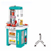 BSCI SUPER KITCHEN SET SF268342