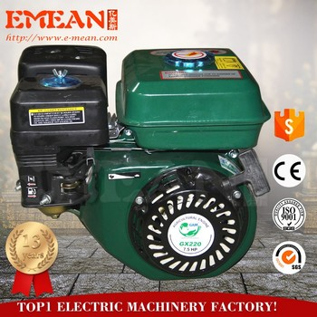 Small type gasoline engine gx200 6.5hp 5.5hp for sale