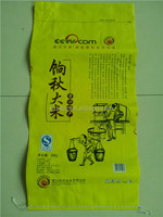 recyclable polypropylene rice sack,seed,feed,flour,corns