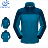 Wholesale Fitness Apparel Manufacturers Cheap Fleece