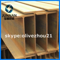 300*150 h beam size chart H steel section beam