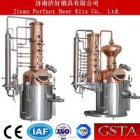 Alcohol Distillation Equipments Distillor Equipment Onion