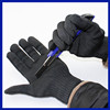 Amazon supplier AFRP Cutting Gloves Prevent The Blade Puncture-Proof Knife Gloves Level 5 Stainless Steel Wire Protective Gloves