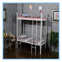 Modern Iron Bed Steel Double Cots Design