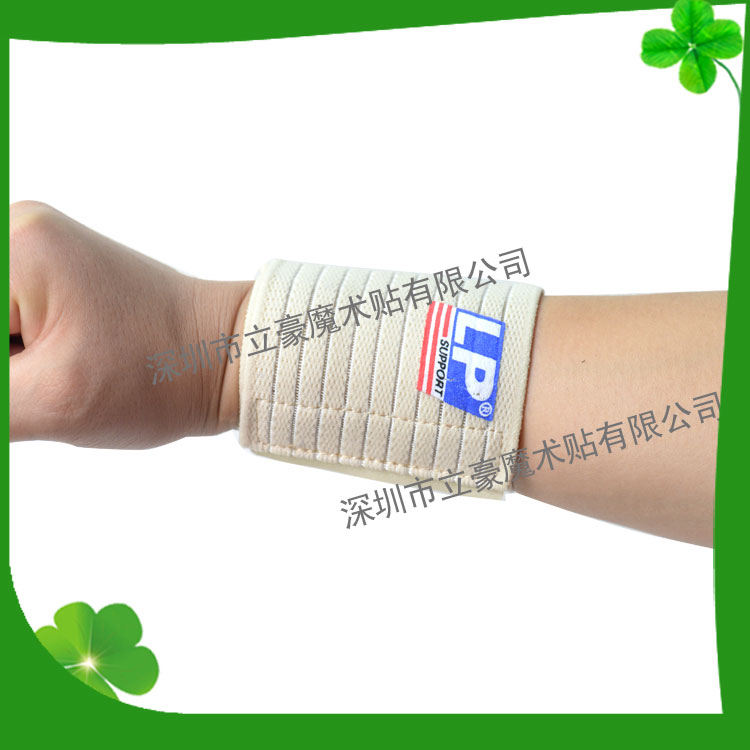 Adjustable high quality neoprene wrist pads,wrist support/protector