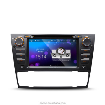 Eonon GA8165 for BMW E90/E91/E92/E93 (2006-2011) Android 7.1 Quad-Core 7inch Multimedia Car Radio DVD GPS Navigator