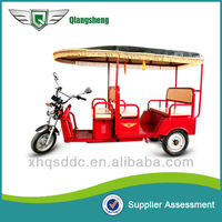 2014 latest cost-effective e rickshaw for sale in china