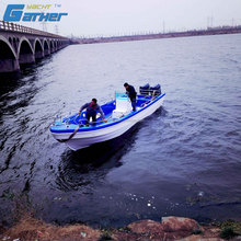 Gather China manufacture hot sale rescue boat fiberglass boat for sale